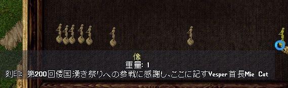 """'21/09/26;""""第78回倭国ツアー ~みんなで倭っしょいDOOM編""""..."""