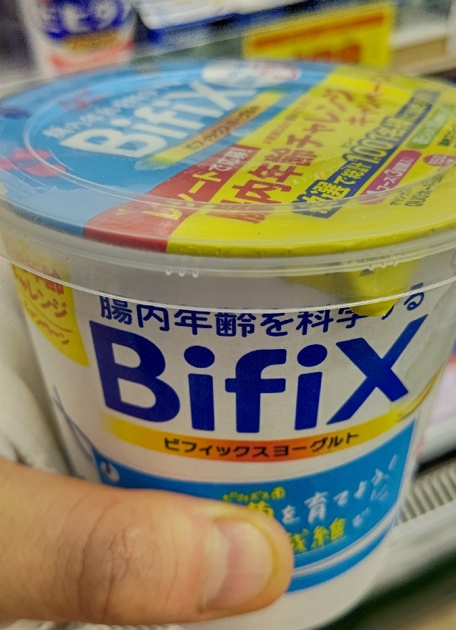 bifix1.jpg