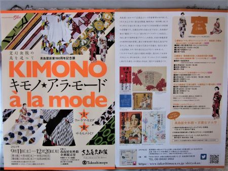kimonoart2.jpg