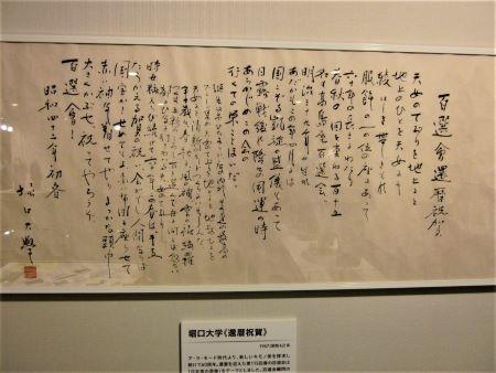kimonoart4.jpg