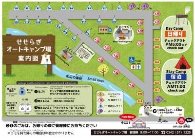 2021_campsitemap.jpg