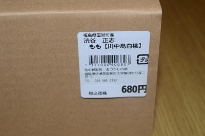 kawanakajima03.jpg