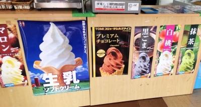 nakatugawasohuto04.jpg