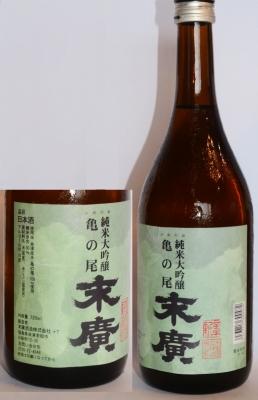 suehiro-daigin01.jpg
