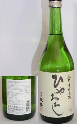 suehirohiyaorosi01.jpg