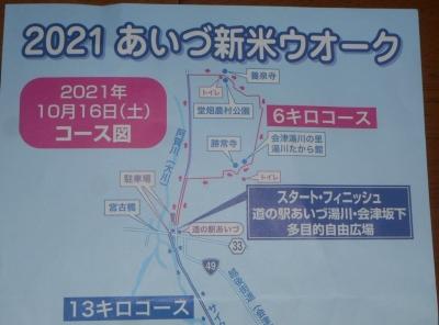 yugawa101604.jpg