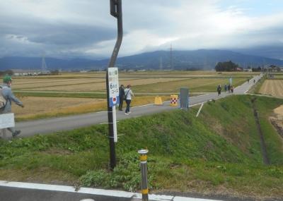 yugawa101608.jpg