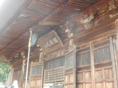 yugawa101612.jpg