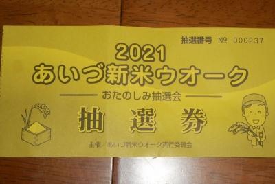 yugawa101615.jpg