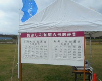 yugawa101616.jpg