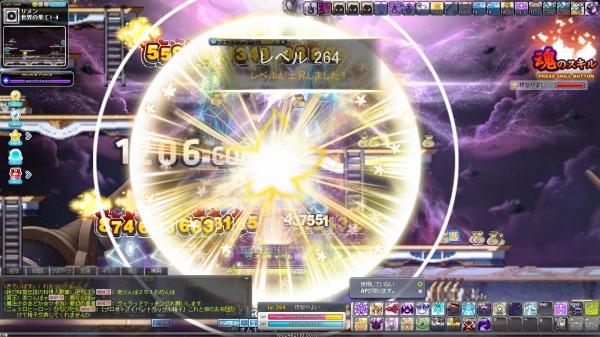 Maple_A_210622_123405.jpg