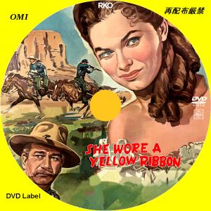 黄色いリボン46ty