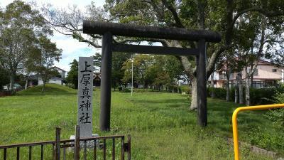 DSC_0756上厚真神社(400)