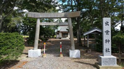 DSC_0753出雲神社(400)