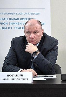 ウラジーミル・オレゴヴィッチ・ポターニン