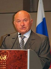 ユーリ・ミハイロヴィチ・ルシコフ