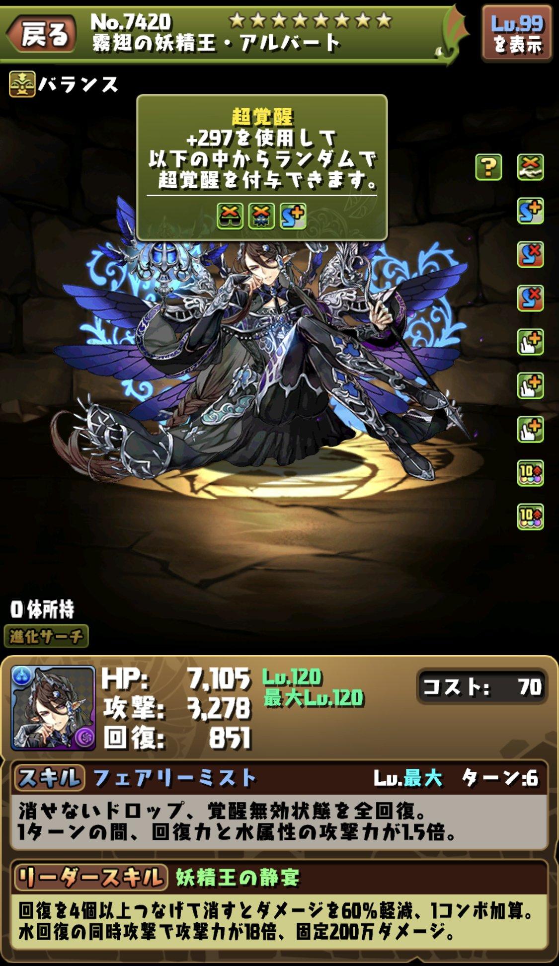 E31Y_LRUUAA4T3q.jpg