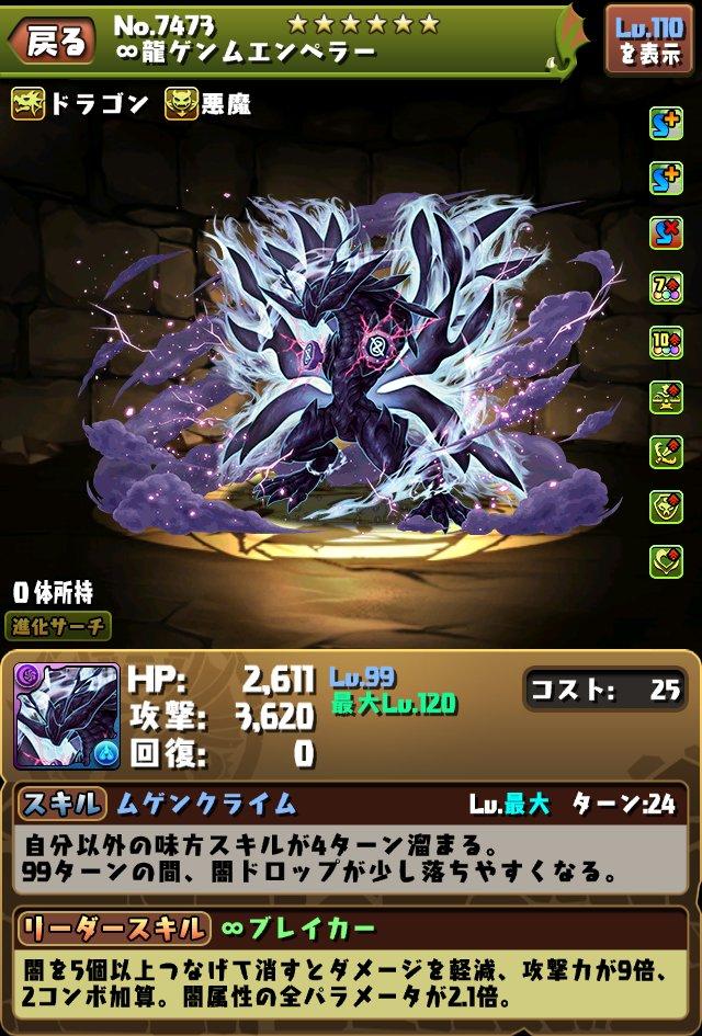 E5xG5ygVIAMppMB.jpg