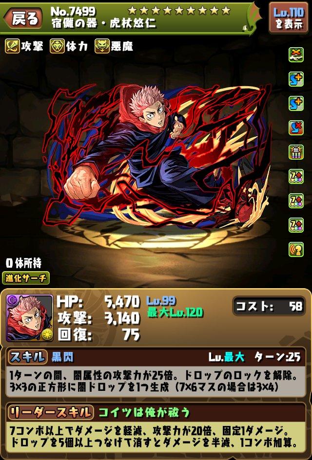 E6P5n_5VEAMInxF.jpg