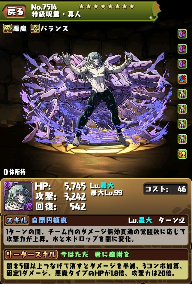 E6vFieDVgAUreAv.jpg