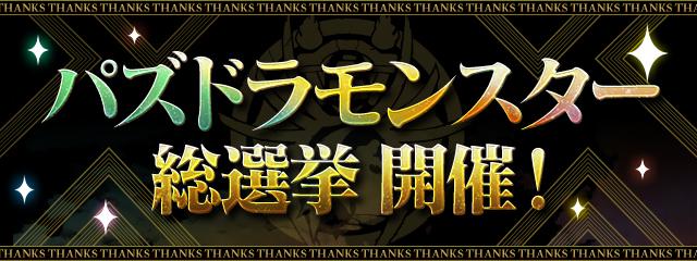bnr_04_02.jpg