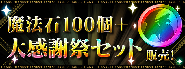 top_20210930164608fb1.jpg