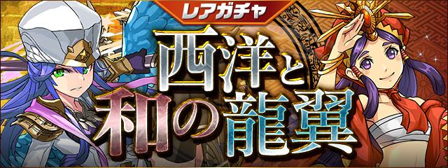 top_20211014171806e18.jpg