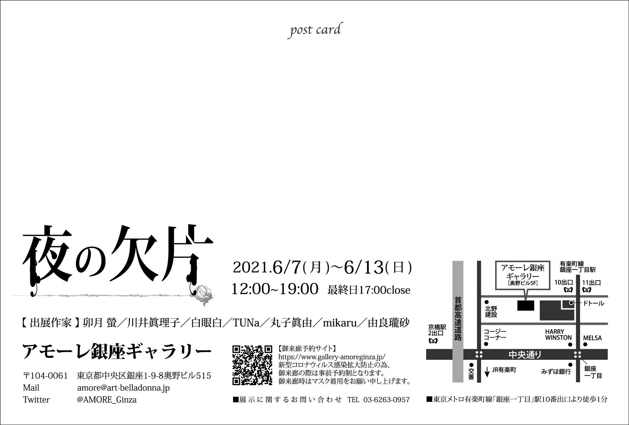 E3A2z5qVkAE5cQl.jpg