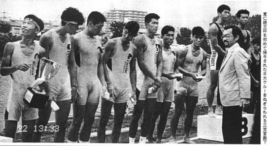 日大 1992年インカレM8+優勝