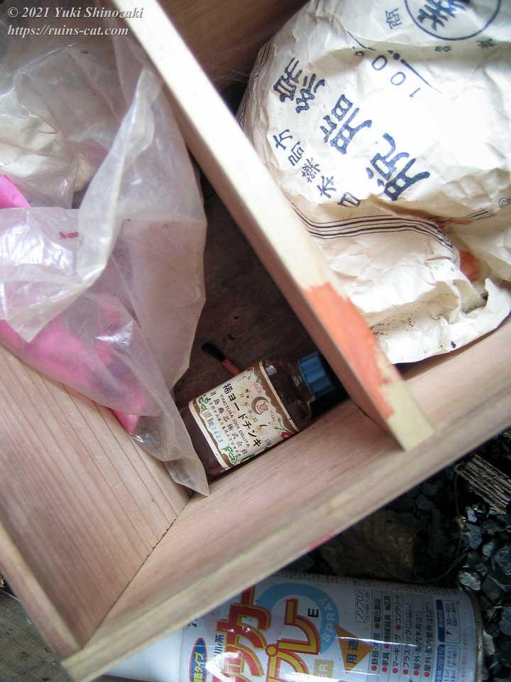 救急箱の中には稀ヨードチンキと脱脂綿