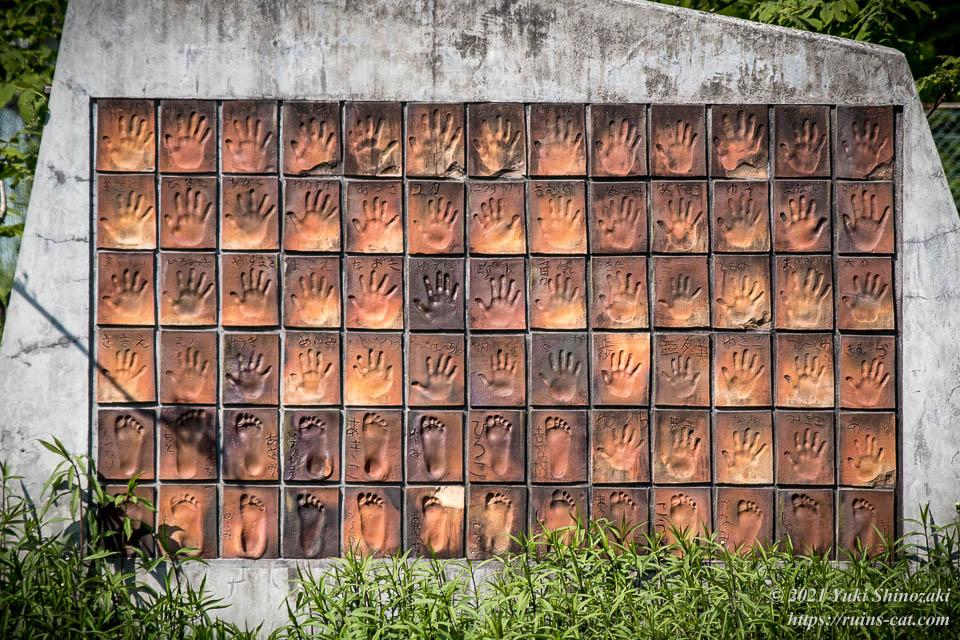 平成7年(1995)制作の記念碑(幾春別小学校)
