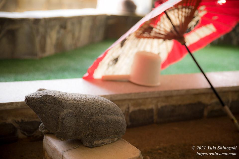 鬼怒川第一ホテルの大浴場(カエル付き)