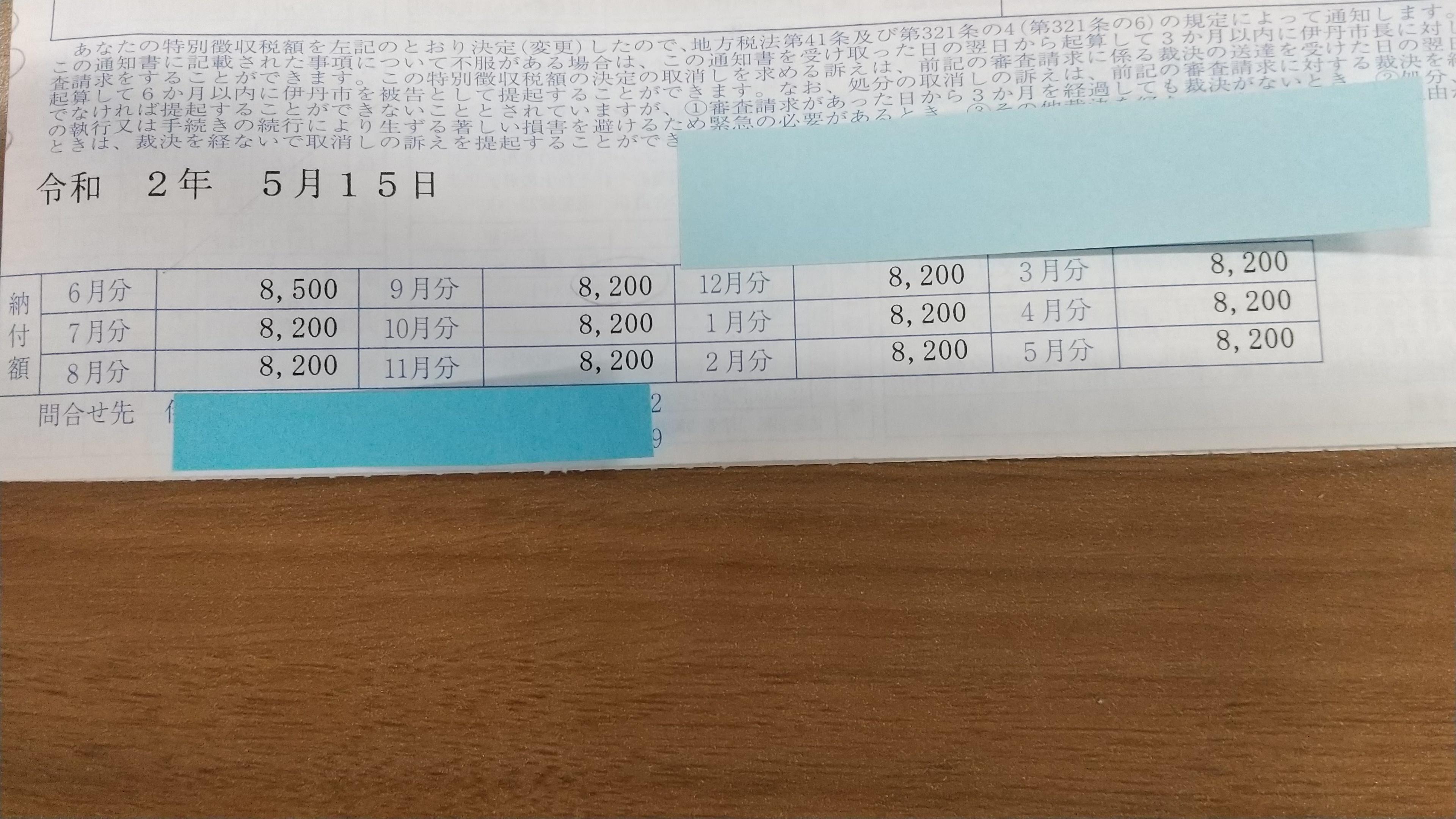 06096.jpg