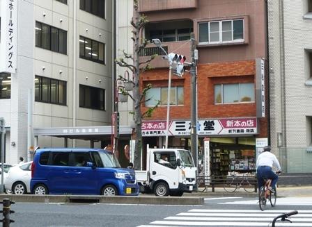 上前津・古書店3