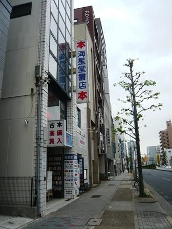 上前津・古書店4