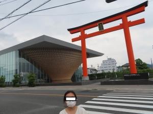 富士世界センター2