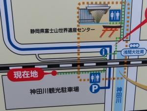 富士世界センター4-1