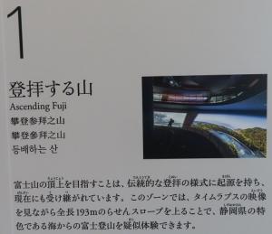 富士世界センター10