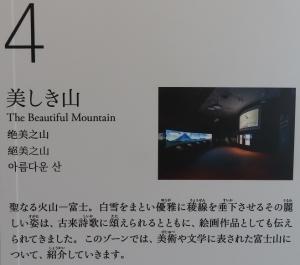 富士世界センター22