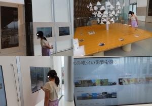 富士世界センター29