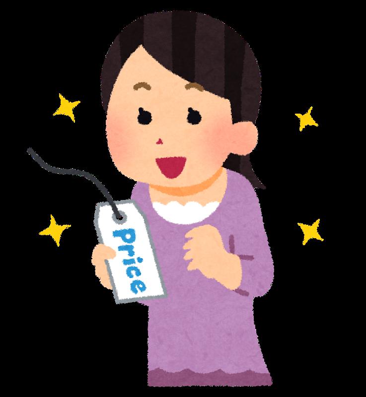nefuda_yasui_20210901003353d04.png