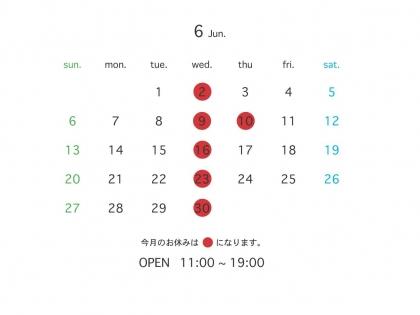 カレンダー20216