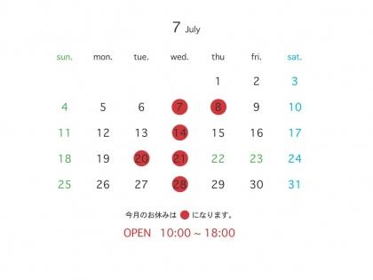 カレンダー20217