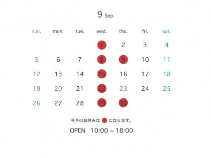 カレンダー20219