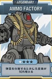 Fallout76-328.jpg