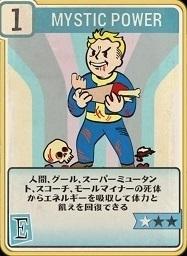 Fallout76-339.jpg