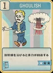 Fallout76-341.jpg