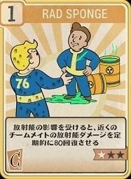 Fallout76-342.jpg
