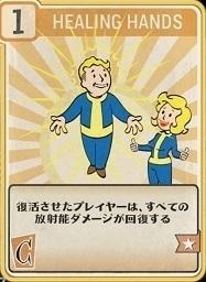 Fallout76-343.jpg