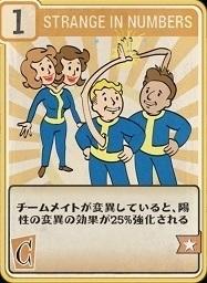 Fallout76-345.jpg